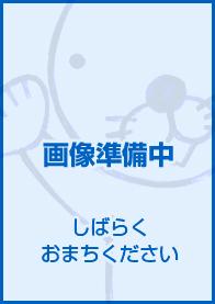 HERO(15) 前田治郎/協力:福本伸行 発売日:2019/12/16 定価:定価:本体650円+税